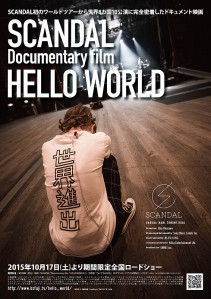 """SCANDAL """"Documentary film「HELLO WORLD」"""" Film Poster"""