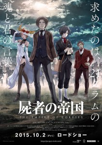 The Empire of Corpses Film Poster