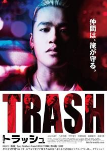 Trash Film Poster
