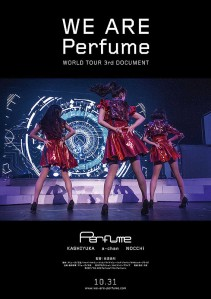 We Are Perfume World Tour 3rd Document Film Poster