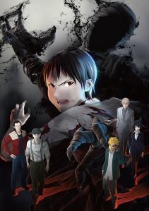 Ajin Demi-Human - Compel Film Poster