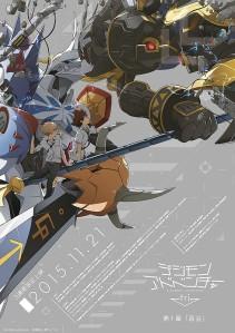 Digimon Adventure tri. 1 Saikai Film Poster