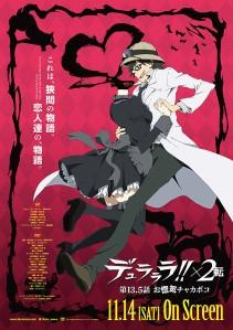 Durarara!!x2 Ten Special, Durarara!!x2 Ten Episode 13.5 (o noroke chakapoko) Film Poster