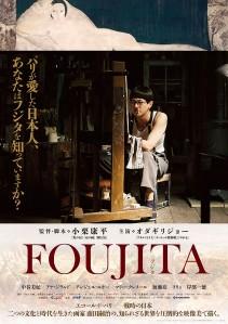 Foujita Film Poster