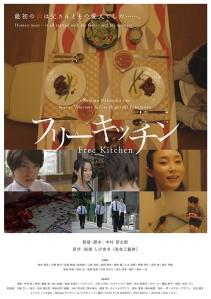 Free Kitchen Film Poster