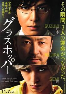 Grasshopper Film Poster