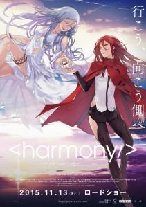 Harmony Film Poster