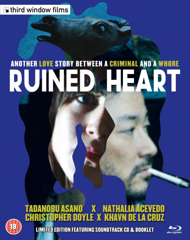 Ruined Heart DVD Cover