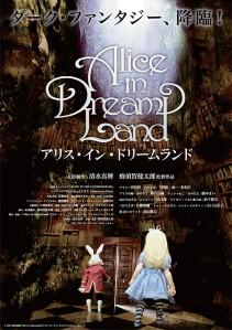 Alice in Dreamland Film Poster