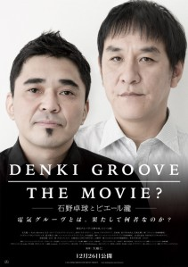Denki Groove the Movie Film Poster