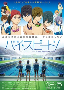 High Speed! - Free! Starting Days - Film Poster