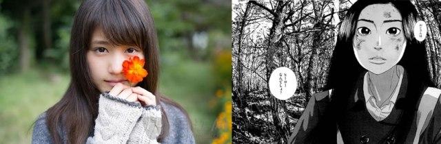 I Am a Hero Kasumi Arimura as Hiromi Hayakari