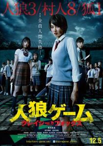Jinro Game Crazy Fox Film Poster