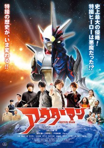 Outer Man Film Poster