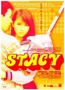 Stacy Attack of the Schoolgirl Zombies Film Poster