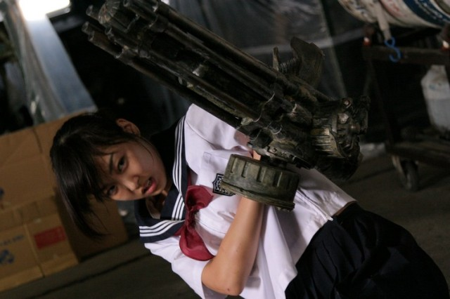 The Machine Girl FIlm Image