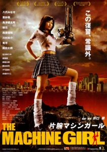 The Machine Girl Film Poster 2