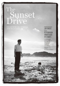 The Sunset Drive Film Poster