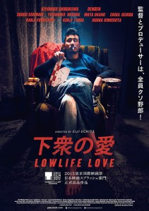 Lowlife Love Film Poster