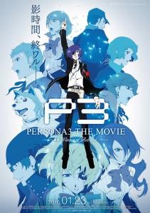 PERSONA3 THE MOVIE #4 Winter of Rebirth Film Poster