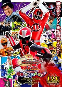 Shuriken Sentai Ninninger vs ToQger The Movie Ninjas in Wonderland Film Poster