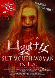 Slit Mouth Woman in LA Film Poster