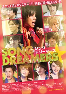 Song Dreamers Film Poster