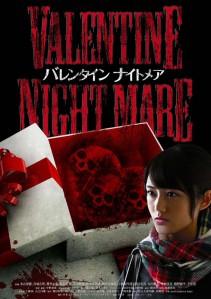 Valentine Nightmare Film Poster
