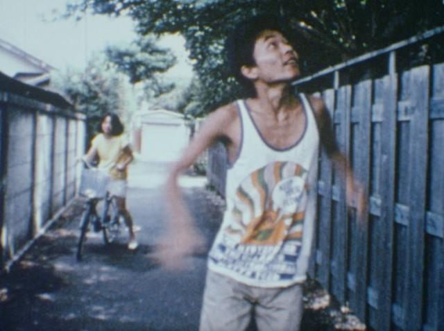 A Man's Flower Road Film Image