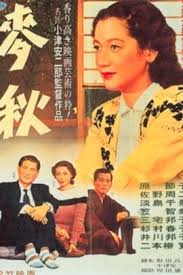 Early Summer (1951) Film Poster