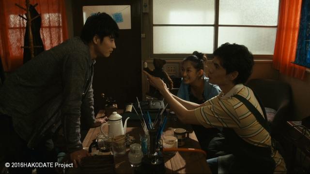 Hakodate Cafe Film Image