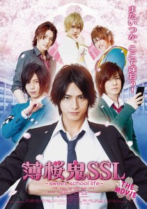 Hakuoki SSL sweet school life THE MOVIE Film Poster
