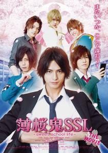 Hakuoki SSL sweet school life THE MOVIE Film Poster