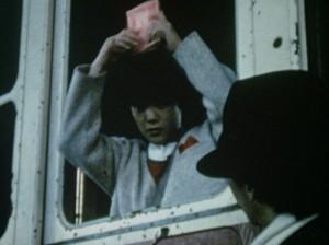 Hanasareru Gang Film Image