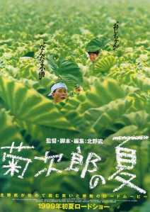 Kikujiro Film Poster