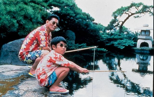 Kikujiro Fishing