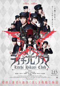 Litchi Hikari Club Film Poster