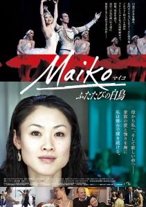 Maiko futatabi no hakuchou Film Poster