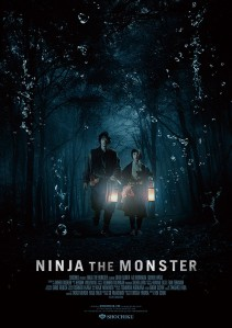 Ninja the Monster Film Poster