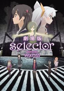 Selector Destructed Wixoss Film Poster