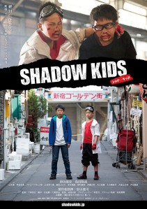 Shadow Kids Film Poster