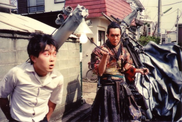The Adventure of Denchu-Kozo Film Image