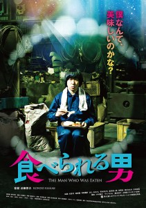 The Man Who Was Eaten Film Poster