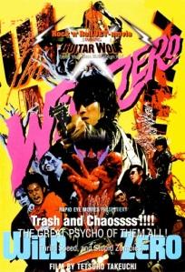 Wild Zero Film Poster