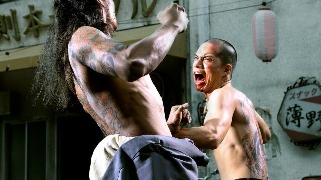 Yakuza Apocalypse Final Fight