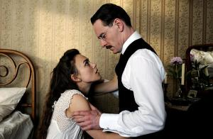 A Dangerous Method Film Image 4