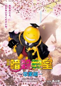 Assassination Classroom The Graduation Film Poster