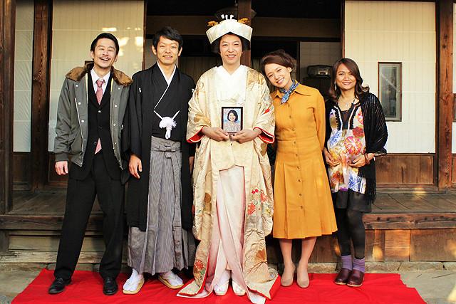 Chichi no Kekkon Film Image