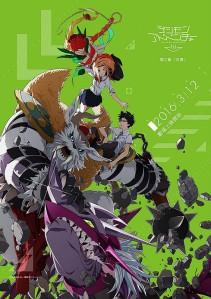 Digimon Adventure tri. 2 Ketsui Film Poster