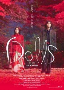 Dolls Film Poster